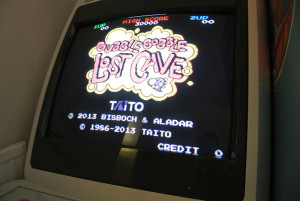 Bubble Bobble Lost Cave Arcade version